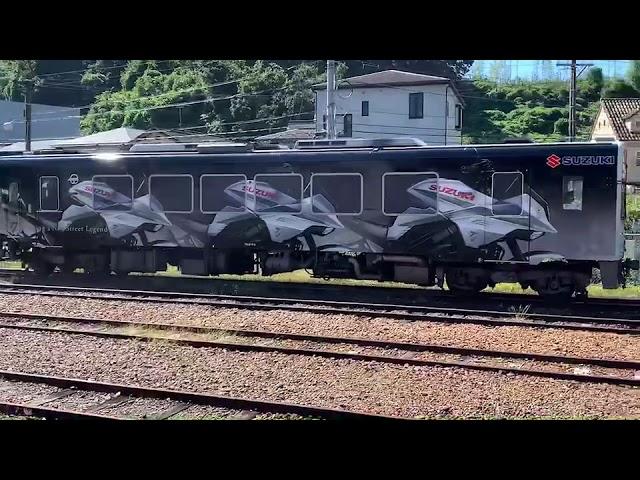 「カタナ ラッピング列車」が走った!
