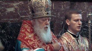 東正教鬧分裂 烏克蘭正教會從俄國獨立 20181012 公視晚間新聞