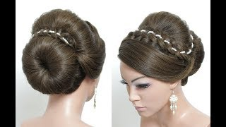 Braided Bun Updo. Hairstyle For Long  Medium Hair With 4 Strand Braid