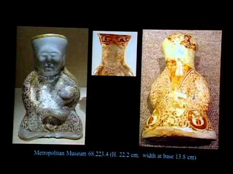 Discoveries Part VI: Day 2, Sculpture in Islamic Art