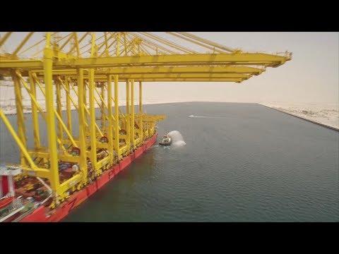 ميناء حمد (فيلم وثائقي)   (HAMAD PORT (Documentary Film