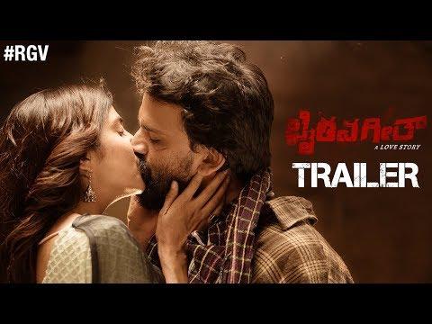 RGV Bhairava Geetha Kannada Trailer   Dhananjaya   Irra Mor   Siddhartha   RGV   Bhasker Rashi