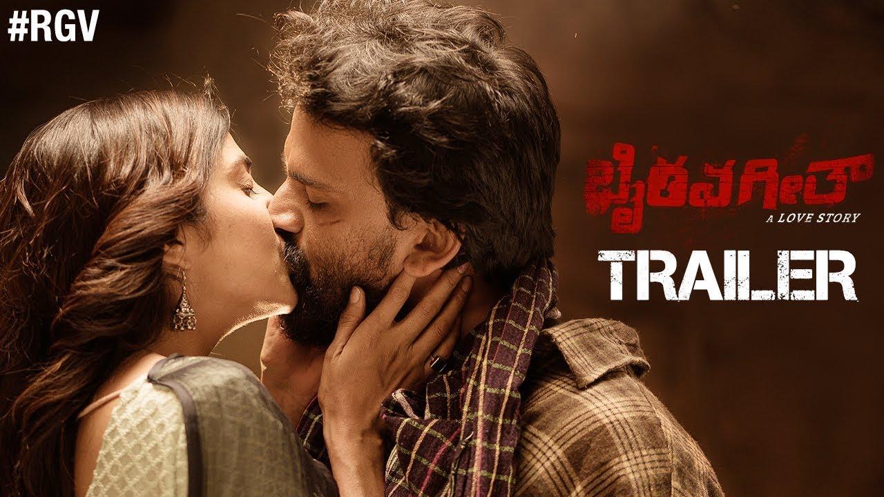 bhairavageetha-movie-promotions-work-director-ramg