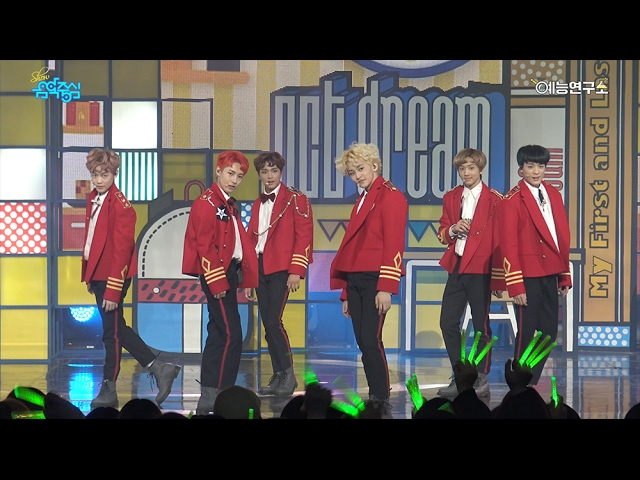 """NCT Dream Comeback Review: """"My First and Last"""" – Katherine"""