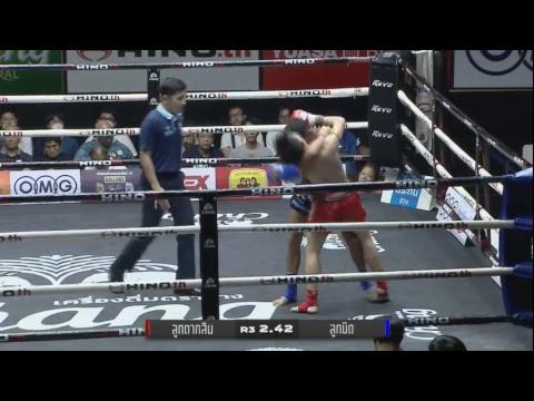 Live... ศึกท่อน้ำไทยลุมพินี TKO - 16 กุมภาพันธ์ 2562