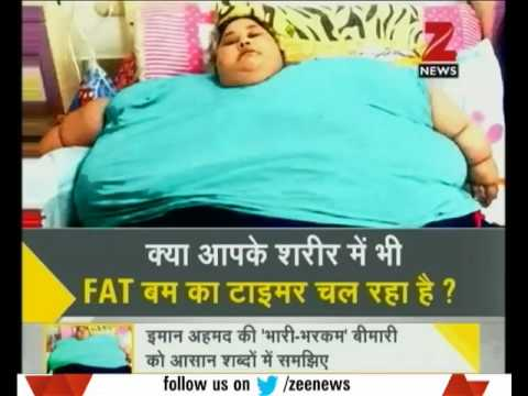 DNA: Analysing the problems being faced by world's heaviest woman Iman Ahmad