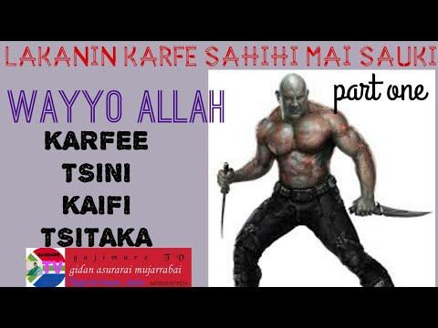 Download Lakanin karfe kowane iri sahihi mujarrabi