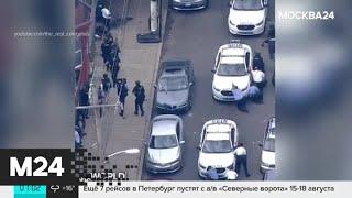 Актуальные новости России и мира за 15 августа - Москва 24