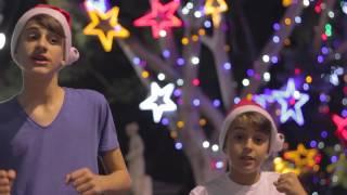Felicitación de Navidad 2015 Adexe & Nau