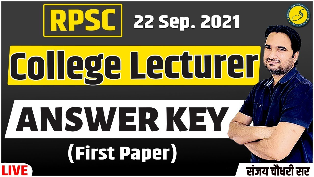 Download RPSC College lecturer Answer Key 2021   college lecturer answer key    1st Paper 22 sep   Sankalp GK