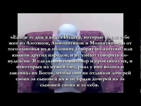 Второе послание армянам. 24.03.2010