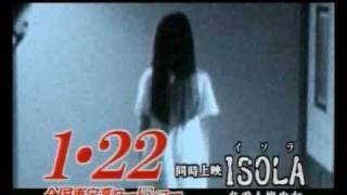 Ring 0 Birthday (Ringu 0: Bâsudei) - trailer (short)