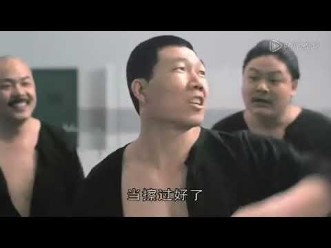 电影《力王之监狱版力王》完整版