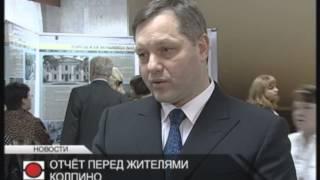 Смотреть видео Телеканал «Санкт Петербург»   Новости   В Колпино построят хирургический комплекс и новую дорогу онлайн