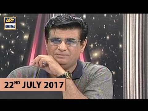 Sitaroon Ki Baat Humayun Ke Saath - 22nd July 2017 - ARY Digital