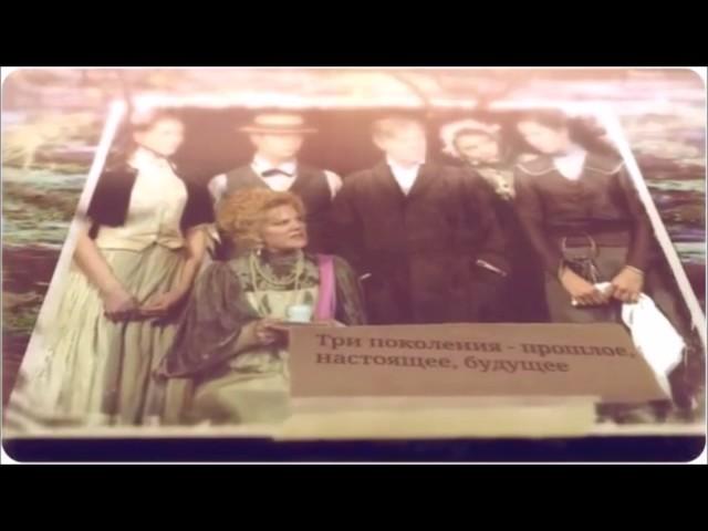 Изображение предпросмотра прочтения – АртёмМарченок представляет буктрейлер кпроизведению «Вишневый сад» А.П.Чехова