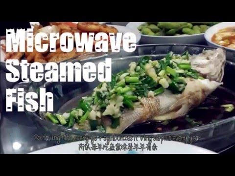 🐟Chinese New Year Dinner🐟 Microwave Steamed Fish 【春节菜谱】三分钟微波蒸鱼