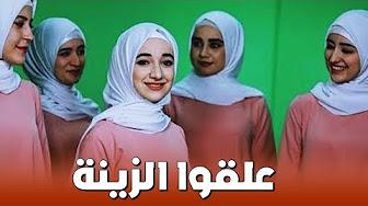 اناشيد رمضان 2021 اغاني شهر رمضان الكريم اناشيد اسلامية 2021 Youtube