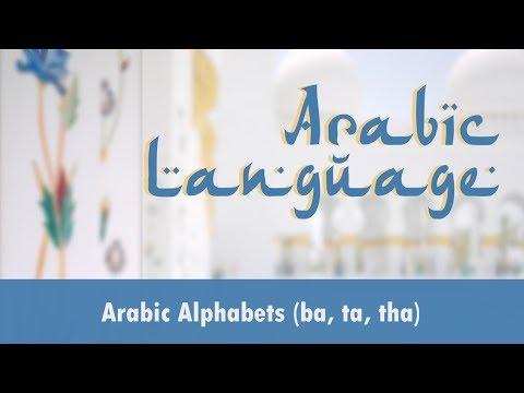 Arabic Language   Arabic Alphabets   Ba, Ta, Tha   Writing Skills   Reading Skills   Sound of Words