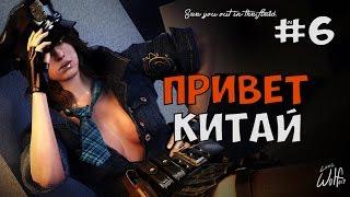 КИТАЙСКОЕ ПОРНО ► Resident Evil 6 Co-op Прохождение на русском - Часть 6