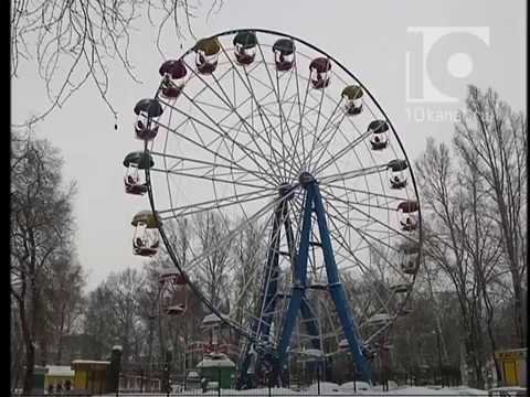 Кузнецк – 400: парк Гагарина