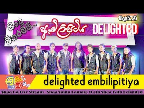sha-fm-sindu-kamare-100-delighted