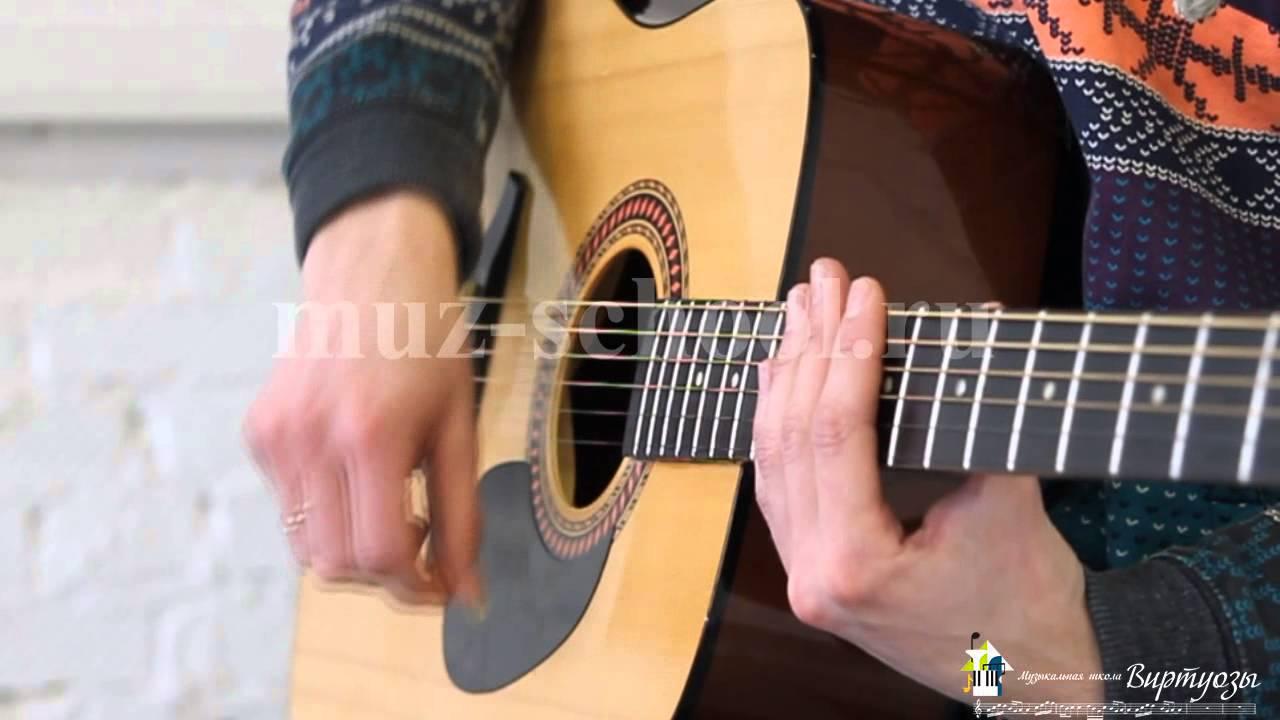 Видеоуроки игры на гитаре Уроки от А Кофанова