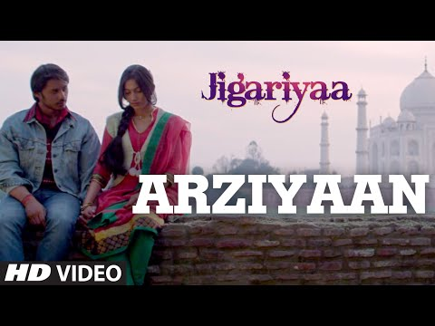 Exclusive: Arziyaan Video Song | Jigariyaa | Vikrant Bhartiya, Aishwarya Majmudar