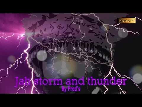 Reggae instrumental 2017  - Jah storm and thunder