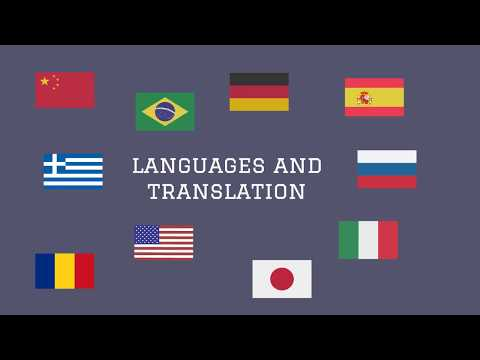 Happy Translation Day! - September 30th -