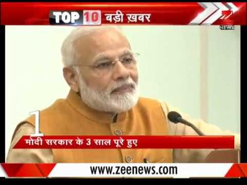 PM Narendra Modi will inaugurate Asia
