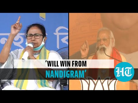 'Not your party member': Mamata fires at PM Modi over 'second seat' dig