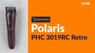 Распаковка триммера Polaris PHC 3019RC Retro / Unboxing Polaris PHC 3019RC Retro