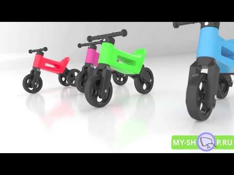 Беговелы Funny Wheels — для самых маленьких!