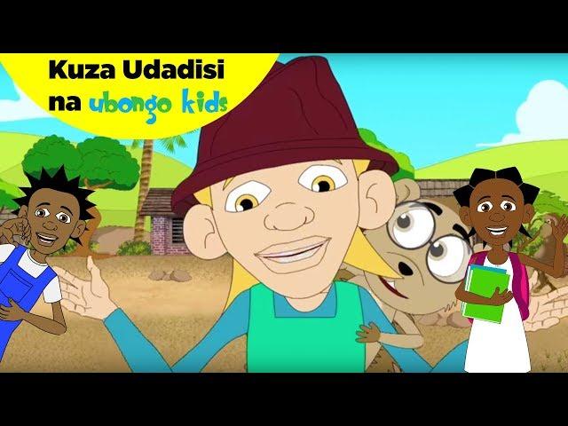 Ubongo Kids Webisode 45 - Udadisi | Katuni za Elimu kwa Kiswahili