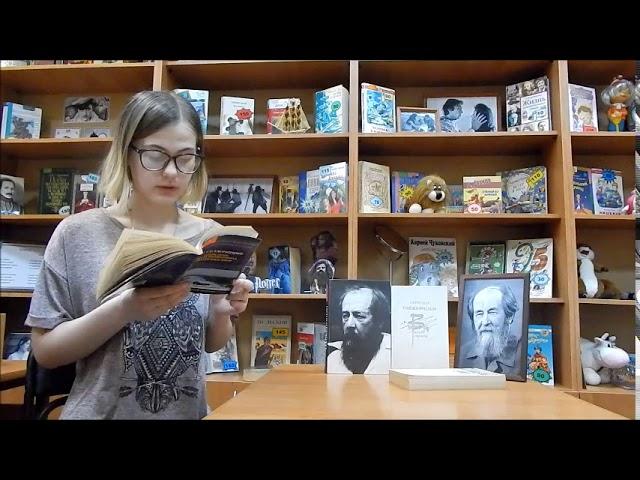 Изображение предпросмотра прочтения – НатальяМолоток читает произведение «Один день Ивана Денисовича» А.И.Солженицына
