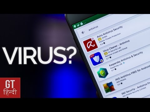 Best ANTIVIRUS And ANTI-THEFT For ANDROID? (Hindi-हिन्दी ) | GT Hindi