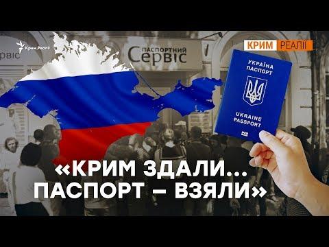 Кримчани у чергах