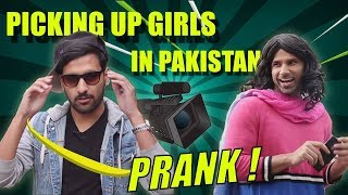 PICKING UP GIRLS IN PAKISTAN PRANK! FT. NASREEN
