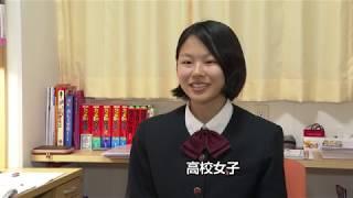 早稲田佐賀中学校・高等学校紹介【寮編】