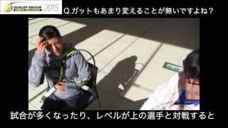 【バボラ】二宮真琴選手(橋本総業)使用ギア紹介!!