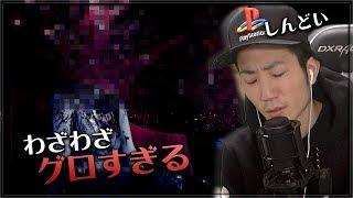 OPEN 2017/10/19 発売 PS4『サイコブレイク2』 【サイコブレイク2 再生...