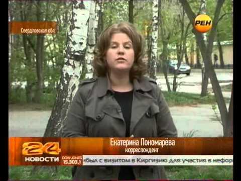 Гей-парад в Дегтярске