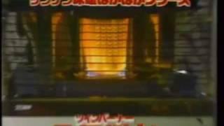 1987年に北海道でのみ放送されたCMです。 やや音がズレてますが、御容赦...