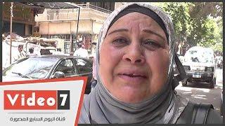سامية محمد فى