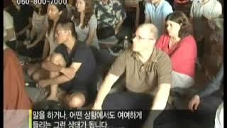 btn특집 간화선 국제학술대회 간화선수행과 대담2부 […