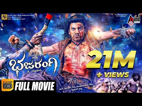 Bajarangi - ಭಜರಂಗಿ | Kannada New Movies Full HD  | ShivarajKumar | Aindrita Ray | Sadhu Kokila