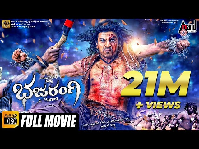 Bajarangi - ??????   Kannada New Movies Full HD    ShivarajKumar   Aindrita Ray   Sadhu Kokila
