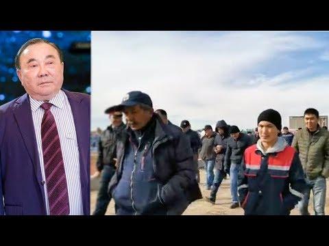 На предприятии Болата Назарбаева в ЗКО объявили забастовку / БАСЕ