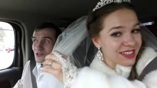 На пути к счастью! Едем из ЗАГСа, классная песня, букет невесты и бутоньерка из бисера.